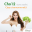 Cho12 โช-ทเวลฟ์ By เนย โชติกา คลีนร่างกายจากภายใน ดื้อยา อ้วนมาก ลดยาก แก้ด้วย Cho12 thumbnail 4