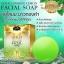GOLD Ginseng Lemon FACIAL soap By jeezz สบู่โสมมะนาวทองคำ สบู่ล้างหน้าที่ดีที่สุด thumbnail 5