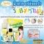 Ayano Japanese Ricegerm Body Mud Cream น้ำนมจมูกข้าวญี่ปุ่นพอกตัวขาว thumbnail 2