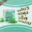 Chloro Mint Chlorophyll คลอโรมิ้นต์ คลอโรฟิลล์ หุ่นเพรียว ลดพุง ผิวใส ขับถ่ายง่าย thumbnail 5