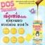 DOS Tanaka โดสทานาคา Tanaka Booster White Serum by Qse Skincare ใช้ผสม กับครีมหรือโลชั่น เพิ่มความขาวเร่งด่วน ขาวสะใจ thumbnail 6