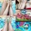 SEA Urchin SOAP by Night Merry สบู่หอยเม่น ผิวขาวกระจ่างใส แลดูอ่อนกว่าวัย ตั้งแต่ครั้งแรกที่ใช้!!! thumbnail 16