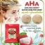 AHA Red Berry Alpha Arbutin Soap สบู่ AHA เข้มข้น จากผลไม้ตระกูลเบอร์รี่ thumbnail 3