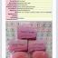 Apple Grape Body White Princess Soap By Princess Skin Care สบู่ตัวขาว thumbnail 6