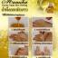 Manuka Honey Mask Skin Peeling มานูก้า ฮันนี่ น้ำผึ้งลอกผิวขาว thumbnail 8