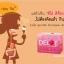 DELOE ดีโล่ ดีท็อกซ์ สวยใส หุ่นกระชับ สุขภาพดี ปลอดภัย 100% thumbnail 10
