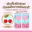 Mojii Cherry Serum โมจิ เชอร์รี่ เซรั่ม สูตรพิเศษ thumbnail 1