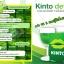 KINTO ผลิตภัณฑ์เสริมอาหาร คินโตะ แค่เปิดปาก สุขภาพเปลี่ยน ทางเลือกใหม่ ของคนรัก สุขภาพ thumbnail 38
