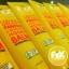 Fix Organic Pawpaw & Manuka Honey Balm ผลิตภัณฑ์บำรุงริมฝีปาก thumbnail 13