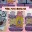 Magic Super Serum Mini มินิ เซรั่ม เมจิกวันเดอร์แลนด์ thumbnail 5