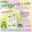 WHITENING BODY LOTION By Natcha Apple berry โลชั่นณัชชา สารสกัดจากเมล็ด Apple เผยผิวกระจ่างใส 5 ระดับ thumbnail 4