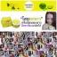 Ginseng Lemon by Jeezz ครีมโสมมะนาว ผิวนุ่ม เรียบลื่น กระชับ thumbnail 17