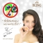 BLING SOAP & MASK By แพท ณปภา thumbnail 10