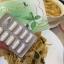 Rajana ราจาน่า ผลิตภันฑ์เสริมอาหาร สารสกัดจากธรรมชาติ หุ่นดี ทันใจ ผอมไว ไม่โยโย่ thumbnail 3
