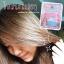 New Miharu Hair Professional Mud Mask Hair Repair โคลนหมักผมภูเขาไฟมิฮารุ สูตรใหม่ เพิ่มสารสกัดเป็น 2 เท่า บำรุงลึกถึงรากผม thumbnail 48