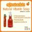 Natural Vitamin Soap สบู่ส้มใส สบู่วิตามินซีสด บ้านส้มใส thumbnail 6