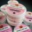 Strawberry Blink Serum เซรั่มสตอเบอรี่หน้าใส ลดสิว ผิวขาวใส thumbnail 1