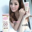Pure DD Cream by jellys sunscreen spf 100/PA+++ ดีดีครีมเจลลี่ หัวเชื้อผิวขาว 100% ผิวขาวใสออร่าทันทีที่ทา กันน้ำ กันแดด thumbnail 30
