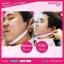 Diamond V Fit Mask ไดมอนด์วีฟิตมาส์ค มาส์คหน้าเรียว ยกกระชับรูปหน้า ไม่ต้องศัลยกรรมหรือฉีดโบท็อกซ์ thumbnail 31