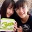 KAYA Chlorophyllin Green Tea Detox คายะ คลอโรฟิลล์ กรีนที ดีท็อกซ์ ขับถ่ายชิลล์ สบายท้อง thumbnail 38