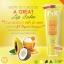 Fix Organic Pawpaw & Manuka Honey Balm ผลิตภัณฑ์บำรุงริมฝีปาก thumbnail 10