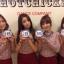 IB Snow White Cream ไอบี สโนไวท์ เผยความลับผิวสวยธรรมชาติ แบบสาวเกาหลี thumbnail 8