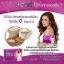 soyes STELLA โซเยส สเตลล่า ที่สุดของผลิตภัณฑ์เสริมอาหาร สำหรับคุณผู้หญิง thumbnail 12
