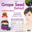Morikami Laboratories Grape Seed Extract โมริคามิ ลาบอราทอรีส์ สารสกัดจากเมล็ดองุ่น thumbnail 11