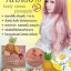 Over White Body Cream Pineapple AHA80% by Sabu ครีมสับปะรด thumbnail 4