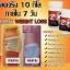 Z4 Body Weight Loss ลดน้ำหนัก สำหรับลดเซลล์ลูไลท์ thumbnail 8
