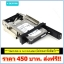 Seatay HD314 CD/DVD ROM to Hard Disk Drive HDD Mobile Rack