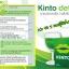 KINTO ผลิตภัณฑ์เสริมอาหาร คินโตะ แค่เปิดปาก สุขภาพเปลี่ยน ทางเลือกใหม่ ของคนรัก สุขภาพ thumbnail 14