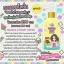 Tanaka Lotion SPF60 by Qse Skincare ทานาคาโลชั่น ออร่าง่ายๆ แค่ทา thumbnail 4