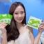 KAYA Chlorophyllin Green Tea Detox คายะ คลอโรฟิลล์ กรีนที ดีท็อกซ์ ขับถ่ายชิลล์ สบายท้อง thumbnail 26