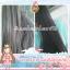 New Miharu Hair Professional Mud Mask Hair Repair โคลนหมักผมภูเขาไฟมิฮารุ สูตรใหม่ เพิ่มสารสกัดเป็น 2 เท่า บำรุงลึกถึงรากผม thumbnail 24