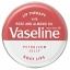 Vaseline Lip Therapy Petroleum Jelly Pocket Size ลิปบาล์มวาสลีนตลับเหล็ก thumbnail 8