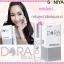Mini Dora Serum by Soniya ขนาด 10ml เซรั่ม หน้าดี กล้าโชว์ หน้าสด thumbnail 5