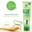 Polvera Aloe Vera Fresh Gel โพลเวร่า เจลว่านหางจระเข้สดแท้ ทุกปัญหาแก้ได้ในหนึ่งเดียว thumbnail 10