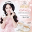 Beautelush Smooth matt powder spf 30 PA+++ บิวตี้ลัช แป้งเจ้าหญิง แป้งผสมรองพื้น เนื้อเนียนระดับ HD thumbnail 5