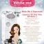 White Me Superstar BB Body ไวท์ มี ซุปเปอร์ สตาร์ บีบี บอดี้ thumbnail 15