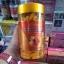Ausway Royal Jelly ออสเวย์ นมผึ้ง คุณภาพจาก ออสเตรเลีย thumbnail 5