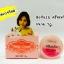 Belleza Meko Cream เบลเลซ่า ครีมเมโกะ รักษาสิว thumbnail 3