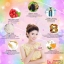 Ginseng Khun Ying Cream ครีมโสมคุณหญิง ขาวใสใน 3 วัน ผิวกายขาวออร่า ขาวจริงไม่มโน thumbnail 7