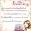 Skin Intrend สกิน อินเทรนด์ ครีมดอกไม้ thumbnail 3