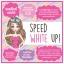 ครีมขาวซีด SPEED WHITE UP by Mayziio สูตรใหม่ เพื่อผิวขาวทันใจ ซื้อ 1 แถม 1 thumbnail 6