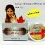 Belleza Silky Sunscreen SPF 60 ++ เบลเลซ่า ครีมกันแดดรองพื้นใยไหม thumbnail 3