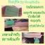 Nongnaka Natural Seaweed Soap น้องนะคะ เนเชอรัล ซีวีด โซพ thumbnail 3