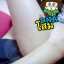 SWEETY SKIN Body White Cream สวีทตี้ สกิน บอดี้ ไวท์ ครีม thumbnail 14