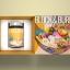 Block & Burn บล็อกแอนด์เบิร์น ผลิตภัณฑ์อาหารเสริมป้องกันและลดน้ำหนัก thumbnail 5