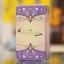 Magic Super Serum Mini มินิ เซรั่ม เมจิกวันเดอร์แลนด์ thumbnail 1
